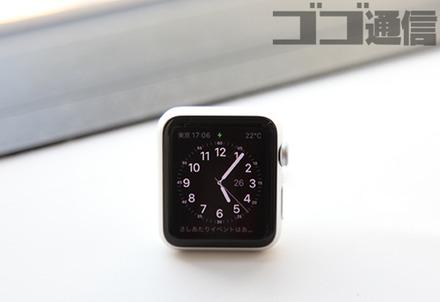 『Apple Watch』の画期的な使い方! ベルトを取ってポケットに入れて使おう