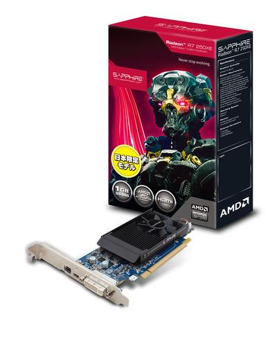 SA-R725XE-1GD5LP00