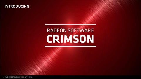 AMD、Catalystを廃止して「Radeon Software」に刷新