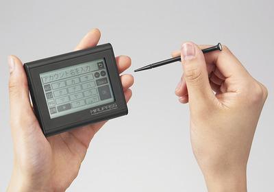 キングジム、IDとパスワードの記録と管理に特化したデバイス「ミルパス PW20」を発売