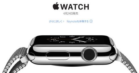 『Apple Watch』のストレージ容量が判明! 全体容量8GBで音楽2GBに写真75MBまで