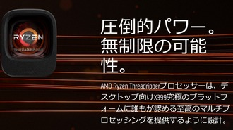 Ryzen Threadripperのメモリ、みんな8枚載せるの?