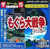 ダイソーの100円PCゲームwwwwwwwwwwww
