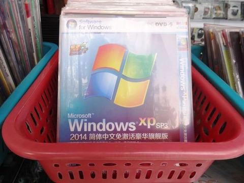 【PC】「XP搭載パソコンは4月8日以降も使用できます」--MS(マイクロソフト)が中国市場にとった対応とは