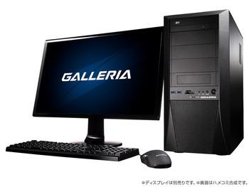 CoffeeLakeことCore i7-8700Kを搭載したパソコンを各社10月13日に発売