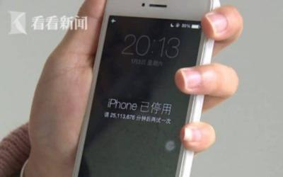 ムスッコ「んあーマッマのiPhoneロック解除できねえ」ポチポチ →絶望の47年ロック解除不可