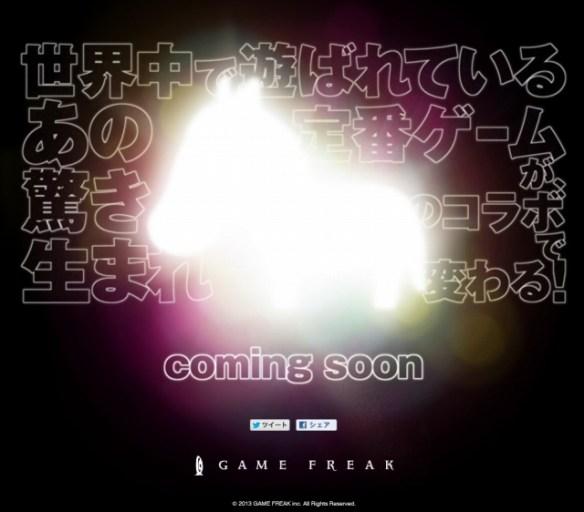ゲームフリーク「ポケモンが驚きのコラボをします!!!!」