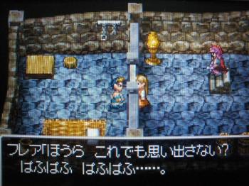 小さい頃意味が分からなかったゲーム用語