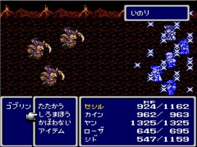コマンド選択式RPGって何が面白いの?