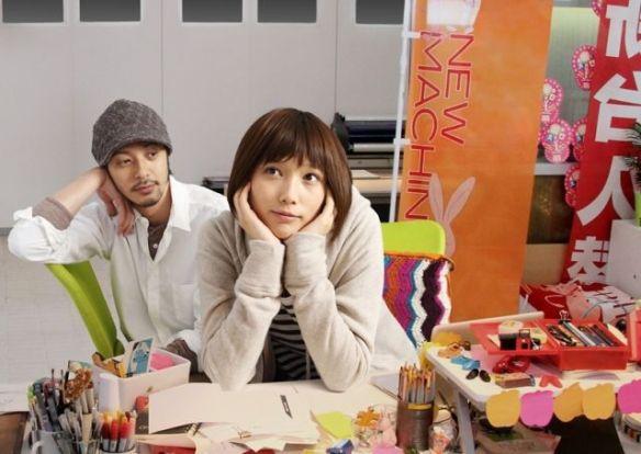 「かわいすぎる」本田翼(20)がドラマ初主演「午前3時の無法地帯」