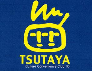 TSUTAYA、2012年DVDレンタル枚数が過去最高に!