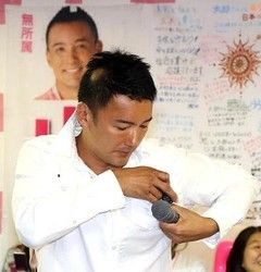 山本太郎氏に『ハゲ』を心配するメールや養毛剤が連日届く←そっとしといてやれよ(´・ω・`)