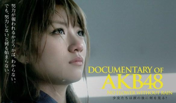 板野友美、卒業発表…ドキュメンタリーで映画本編で