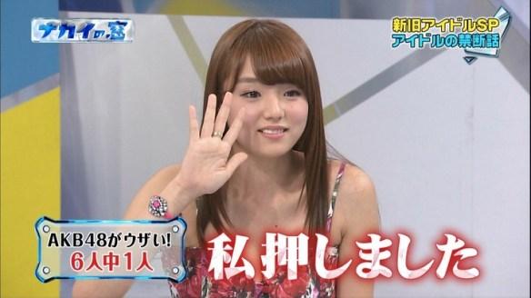 【悲報】  「AKBがウザイ」と暴言を吐いたロリ巨乳の篠崎愛ちゃん 干される