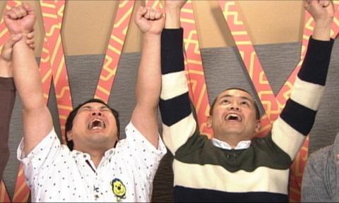 タカアンドトシ歓喜「帰れま10」初のパーフェクト達成