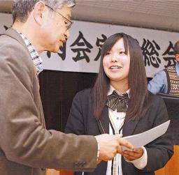 【画像】アイドル並みの美少女女子高生、17歳の若さで町内会長に就任