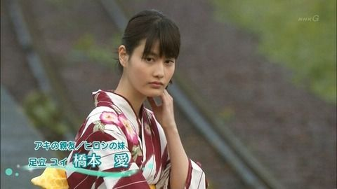 あまちゃんの橋本愛の演技がウザい