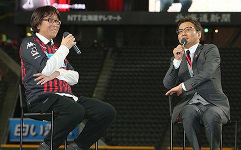 キャプテン翼の作者・高橋陽一氏、札幌の「松山光プロジェクト」に50万円の支援金を贈呈