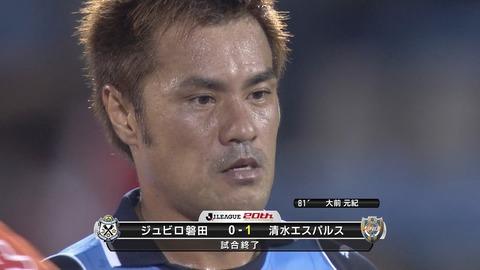 崖っぷちのジュビロ磐田、残り四試合 甲府が勝ち点2以上を挙げた時点で降格