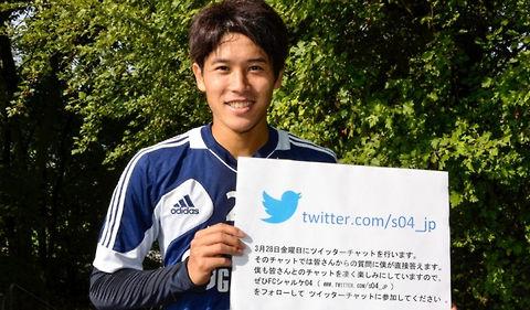 シャルケ公式ツイッター、内田篤人とファンの交流企画を実施へ