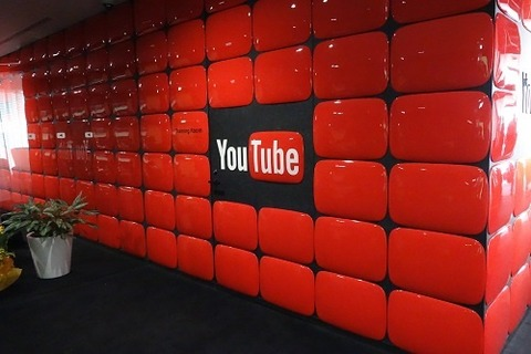 youtubespace1