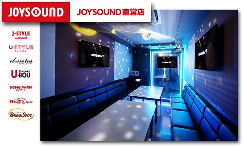 joysoundはブラザー工業