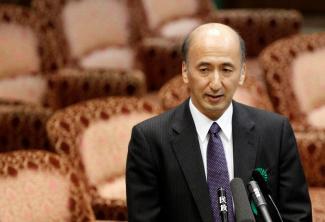 日銀副総裁
