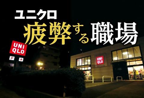 first-toyo-20130304-13101-magazine
