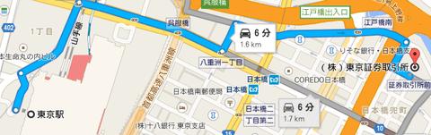 東京証券取引所への道順