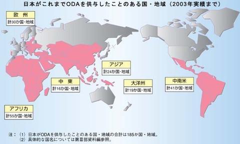 map2003