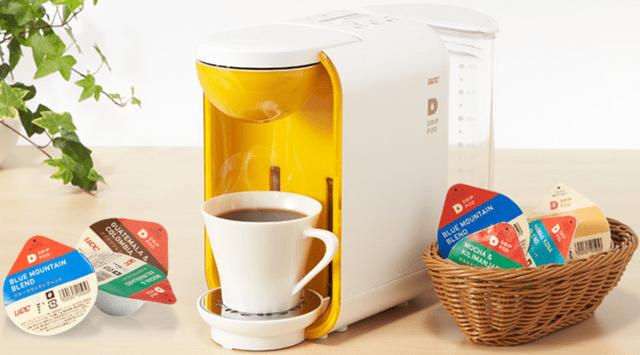 DRIPPODコーヒーメーカー