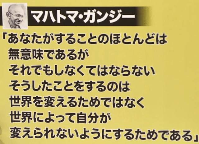 SnapCrab_NoName_2015-3-28_1-12-20_No-00