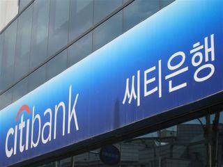韓国のシティーバンク