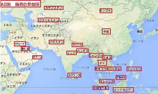 アジアインフラ投資銀行の当初参加国