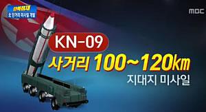 korea-kh09