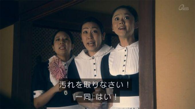 家政夫のミタゾノ 3話のキャプ46