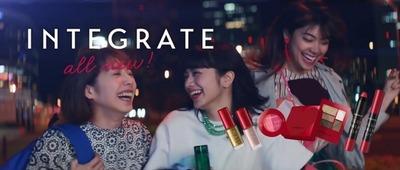 m_integrate33-a34a0