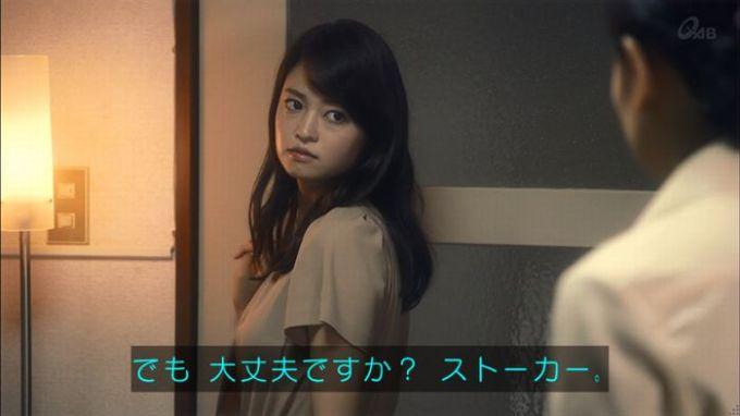 家政夫のミタゾノ 2話のキャプ140