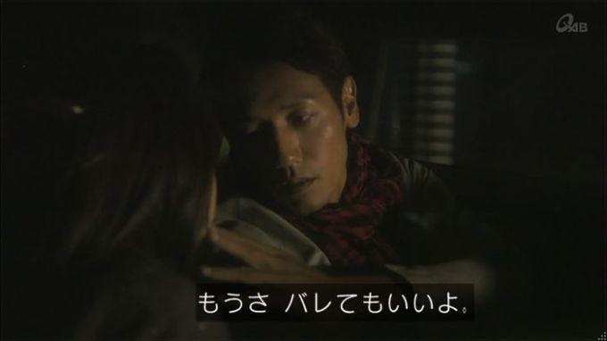 家政夫のミタゾノ 2話のキャプ66