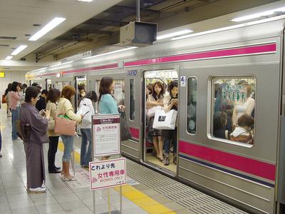 1200px-WomensCar_KeioLine