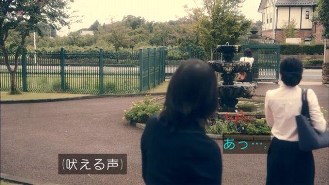 家政夫のミタゾノ 1話のキャプ66