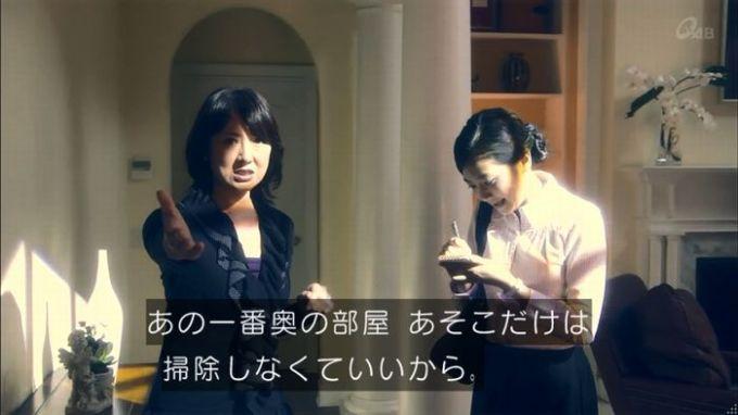 家政夫のミタゾノ 1話のキャプ95