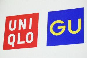 20150724uniqlo-gu