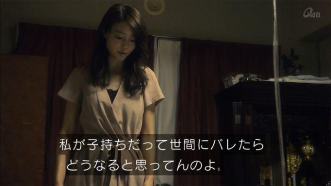 家政夫のミタゾノ 2話のキャプ107
