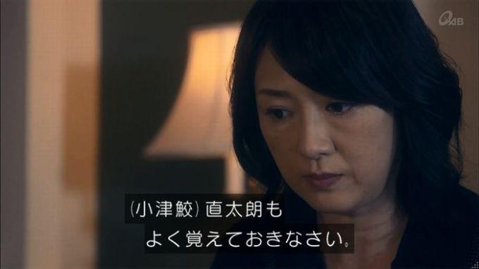 家政夫のミタゾノ 1話のキャプ41