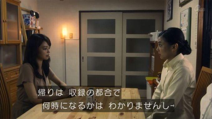 家政夫のミタゾノ 2話のキャプ127