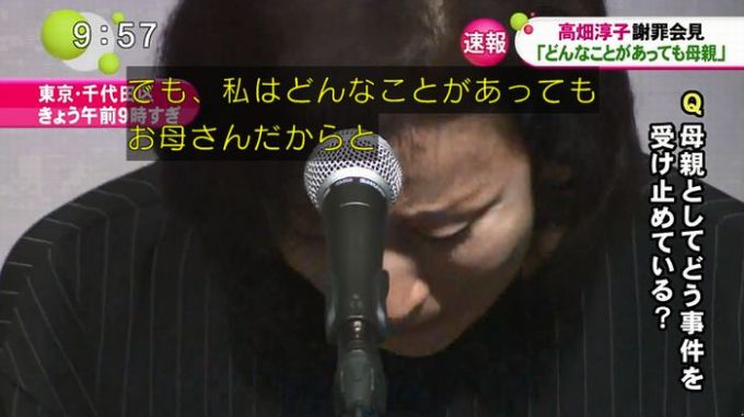 高畑淳子謝罪会見のキャプ75