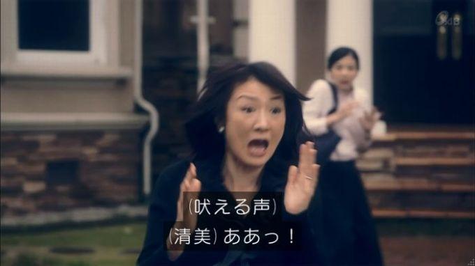 家政夫のミタゾノ 1話のキャプ69