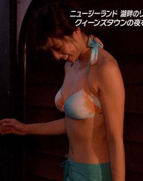 広瀬未花(29)旅サラダで見せた水着姿での入浴シーンがぐうシコ!!!!!!【エロ画像】