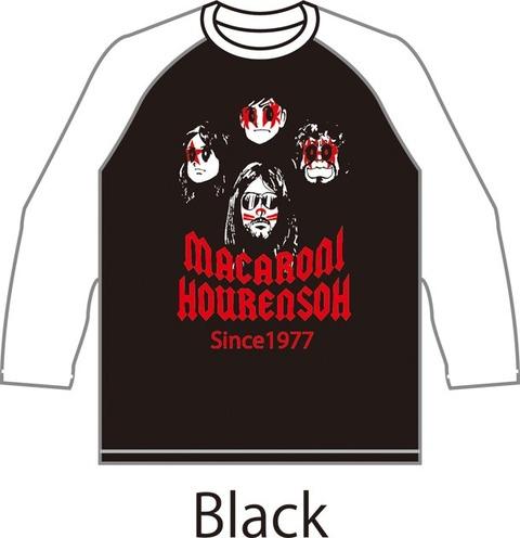 【マンガ】マカロニほうれん荘Tシャツ、鴨川つばめ監修でKISS風に